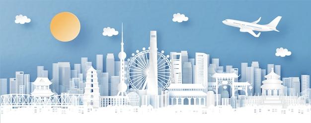 世界の有名なランドマークと上海、中国、街のスカイラインのパノラマビュー