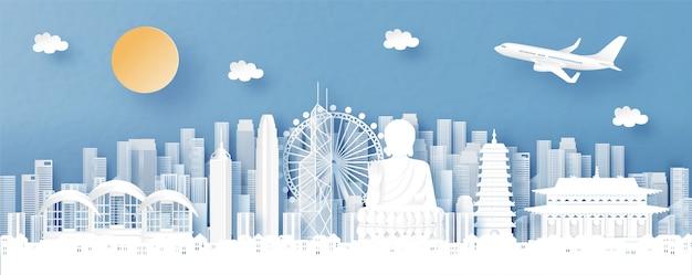 世界の有名なランドマークと香港、中国、街のスカイラインのパノラマビュー