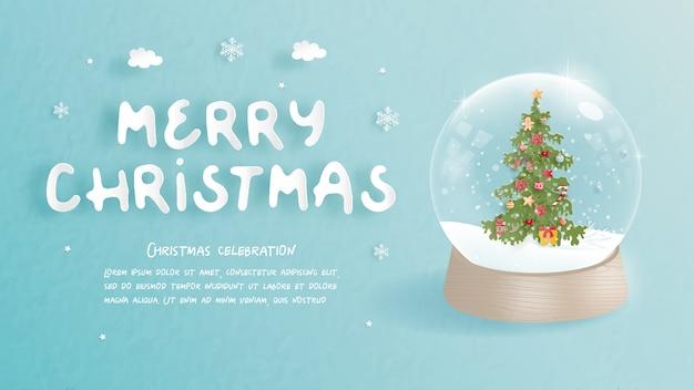 Рождественские праздники в стиле вырезки из бумаги