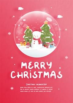 Рождественская открытка в стиле вырезать из бумаги. векторная иллюстрация