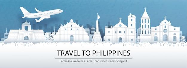 フィリピンの街のスカイラインと世界の有名なランドマークのパノラマビューとフィリピンへの旅行の概念と旅行広告