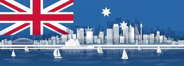 世界の有名なランドマークとシドニー、オーストラリアのスカイラインのパノラマビュー