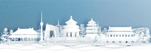 中国の世界的に有名なランドマークと北京のスカイラインのパノラマビュー