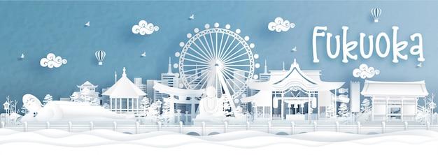 日本の世界的に有名なランドマークと福岡市のスカイラインのパノラマビュー