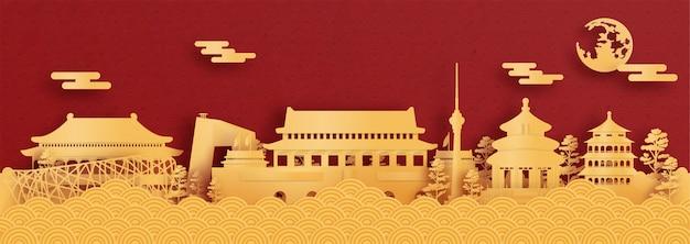北京、中国の世界的に有名なランドマークのパノラマはがきと旅行ポスター