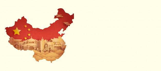 昆明、中国紙カットスタイルのベクトル図と中国の旗