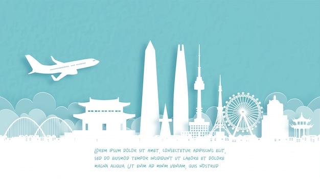 韓国へようこそ旅行ポスター