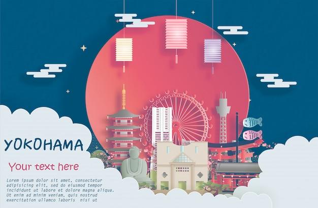 旅行のバナーと広告の横浜、日本のランドマーク