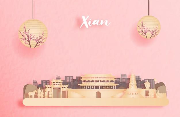 中国西安、中国風のランタンの秋。紙カットイラスト