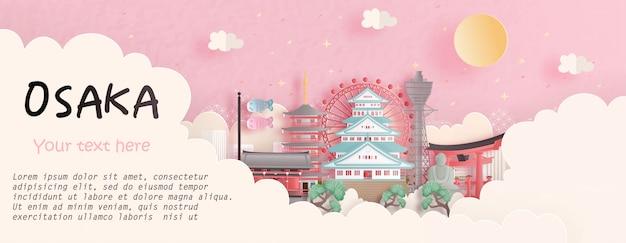 ピンクの背景の大阪、日本の有名なランドマークと旅行の概念。紙カットイラスト