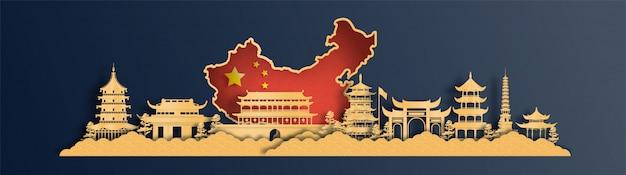 紙で世界の有名なランドマークと中国地図カットスタイルの図