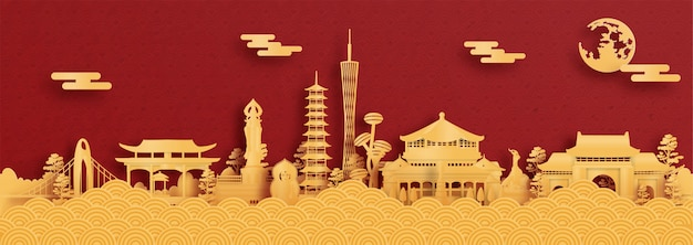 中国広州の世界的に有名なランドマークのパノラマはがきと旅行ポスター。