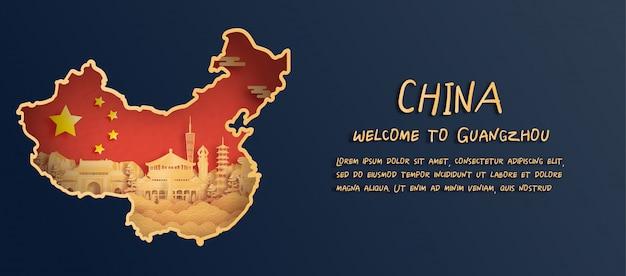 中国の旗と地図、広州のスカイライン、紙のカットスタイルで世界的に有名なランドマーク