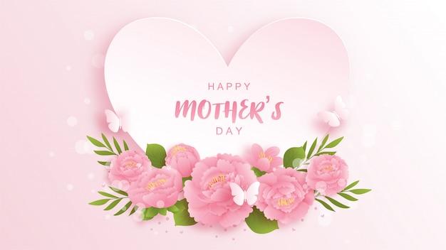 Счастливый день матери фон с красочными цветами и бабочками.