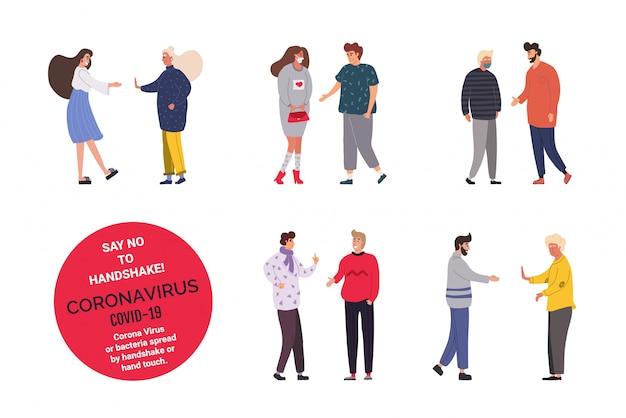 Скажи нет рукопожатие! молодые люди не рукопожатие друг с другом. меры предосторожности и профилактика коронавирусной болезни. плоский мультфильм красочные иллюстрации.