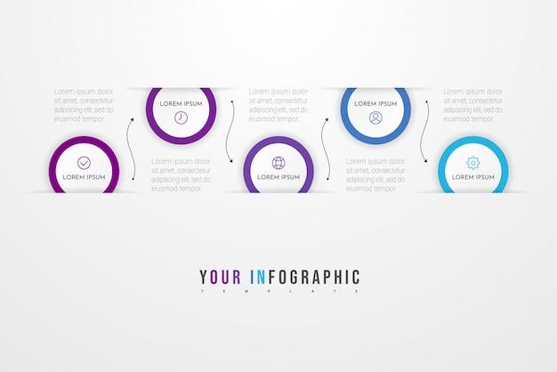 オプション、ステップまたはプロセスのインフォグラフィックコンセプト。