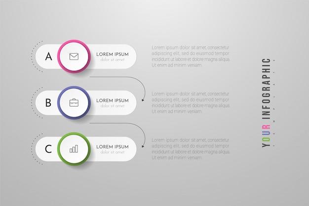 インフォグラフィック:レポート、フローチャート、図、プレゼンテーション