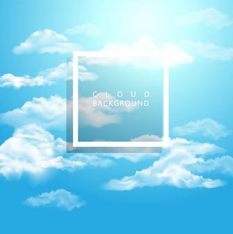 青い空に雲と写真フレームの背景