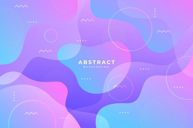 動的カラフルな抽象的な波背景