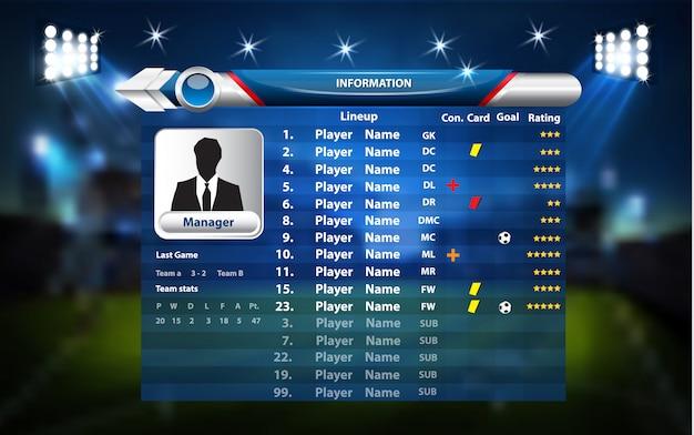 Футбольное игровое поле с информативными элементами
