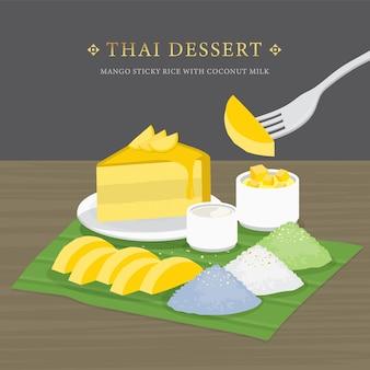 Тайский десерт, манго и клейкий рис с кокосовым молоком и соусом из манго. мультфильм иллюстрация