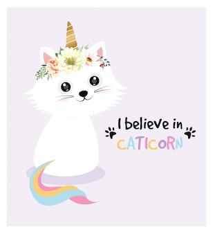 かわいい猫キャラクターユニコーンと水彩画の花の冠。