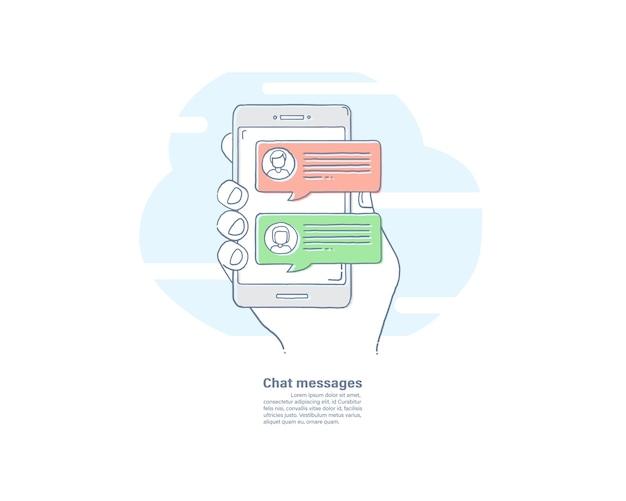 スマートフォン経由のチャットメッセージ。