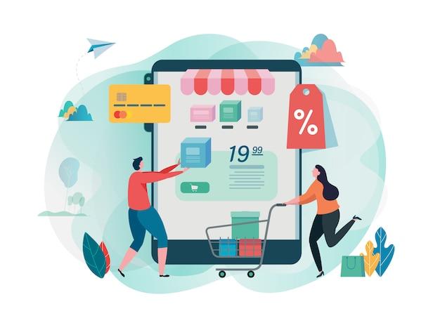 オンラインショップを購入する。