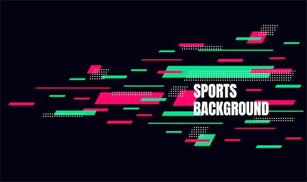 スポーツの背景のための抽象的なカラフルなアート。動的粒子