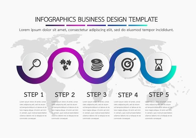 Векторная инфографика с бизнес-концепцией с опциями