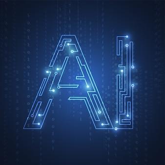 人工知能。回路基板による幾何学的な抽象的な