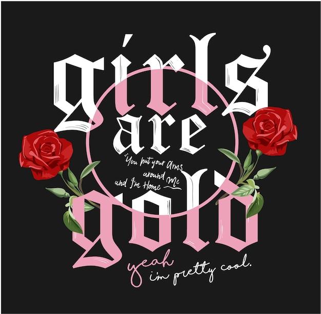 Девушка слоган с розой иллюстрации