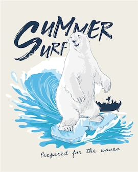 波のイラストをサーフィンしている北極熊のイラスト
