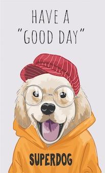 かわいい犬のイラストと「良い一日を」のスローガン