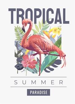 野生の森のフラミンゴと熱帯のスローガン