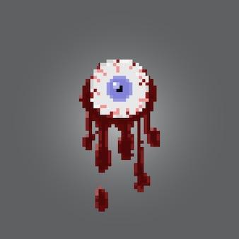 血液にピクセルの眼球。