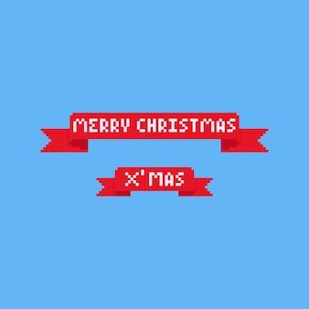 メリークリスマステキストのピクセル赤いリボン