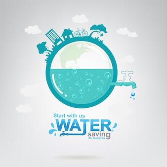 水のコンセプトライフを節約する