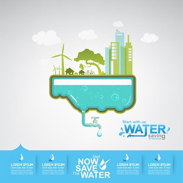 Сохранить концепцию воды вода - это жизнь
