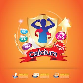 Омега-кальций и витамин
