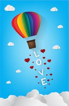 Оригами сделал воздушный шар в форме сердца