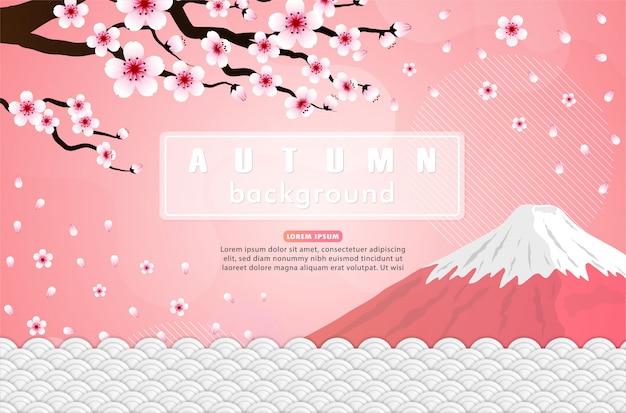 ピンクの桜と富士山のデザイン。日本のイラスト。