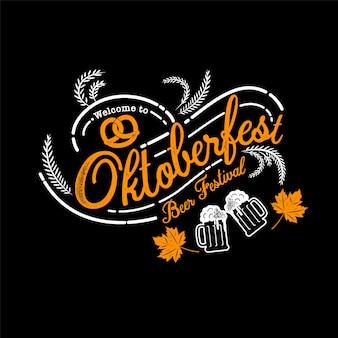 オクトーバーフェストのベクターレタリングとビールグラス