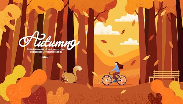 幸せな秋、感謝祭、秋の庭で自転車に乗る女性。
