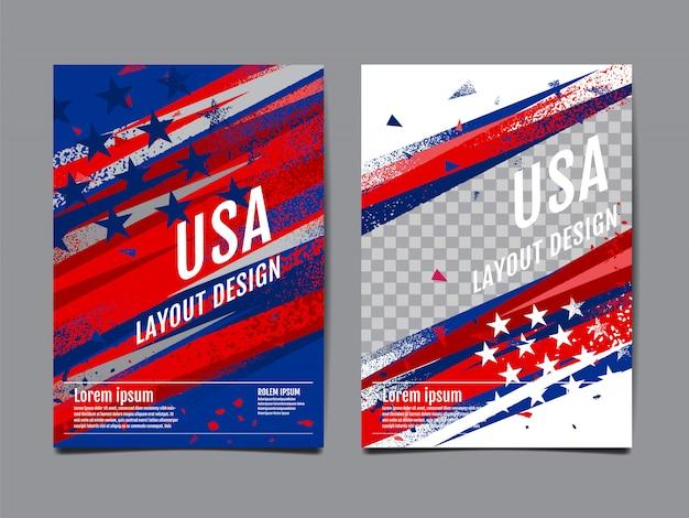 アメリカ国旗テンプレート