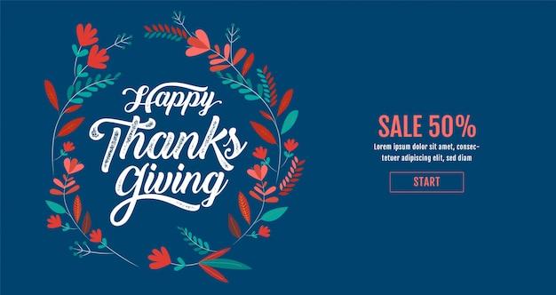 幸せな感謝祭、タイポグラフィ、書道、タイプ、