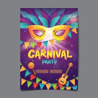 Карнавальный плакат, популярное событие в бразилии, фестиваль масок, красочные элементы вечеринки, карнавал, туристическое направление.