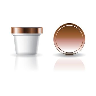 空白の白い化粧品または丸いカップ