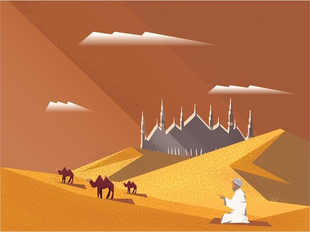 ラマダンのお祝いで神に伝統的な祈りをするイスラム教徒の男性のベクトル説明。