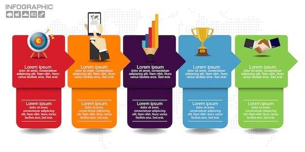 Инфографический шаблон дизайна с иконками и опциями